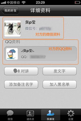 qq资料手机号_云南社会姐卢婷QQ手机号及照片卢婷照片资料