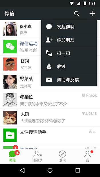 微信通用版本 牛牛炸金花开挂软件辅助器一app熊猫麻将工作室