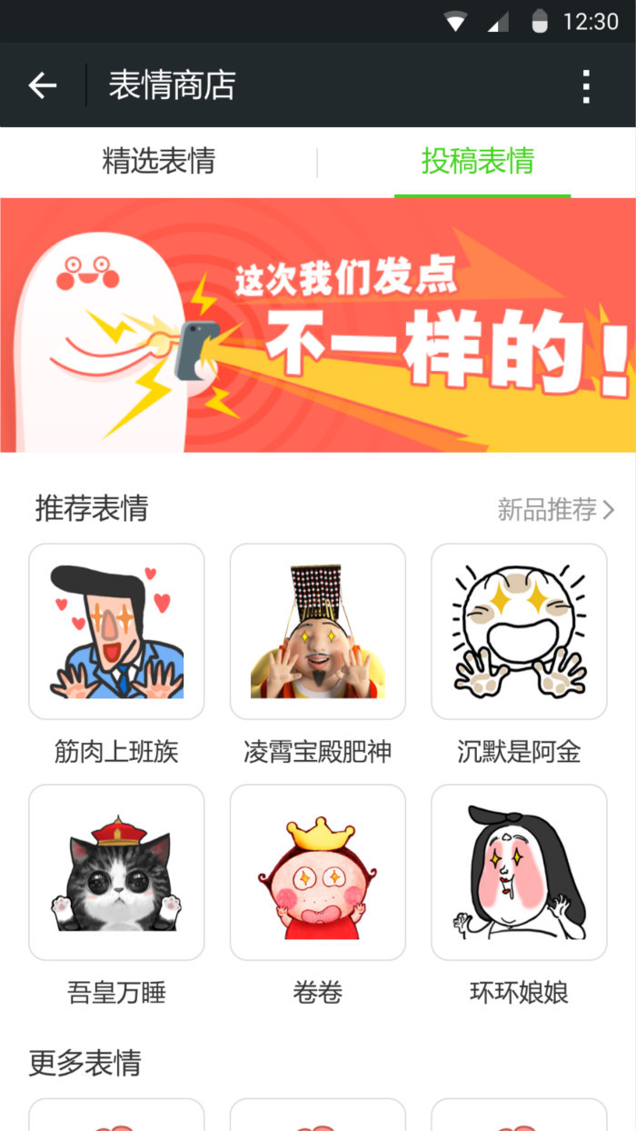 how to download wechat history