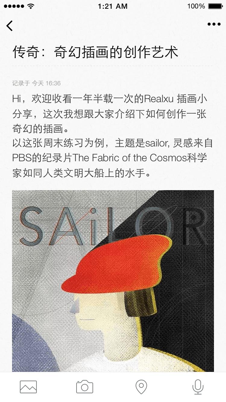 【超详细】聊一聊微信史的细枝末节(附精编PDF下载)