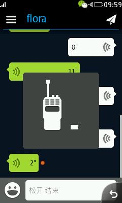S40也玩同步助手和微信