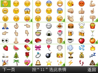 微信,是一个生活方式搞笑图片太了累说说的图片